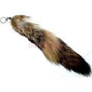 Брелок-подвеска «хвост из натурального меха» 25-40 см