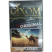 Табак для кальяна GIXOM 50 гр «Shekh»