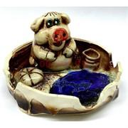 Пепельница керамическая «Свин» символ 2019 года