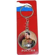 Брелок «Сталин» из металла с календарем на 50 лет