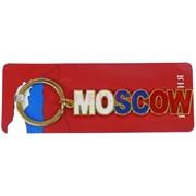 Брелок «Moscow» из металла