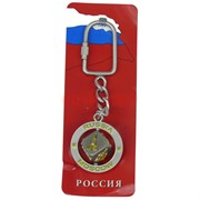 Брелок «Russia Moscow» из металла