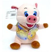 Свинка повторюшка (AJ-312) символ 2019 года
