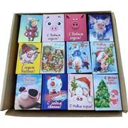 Книжки подарочные новогодние со свинками