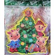 Картинка новогодняя со свинками средняя 10 шт/уп