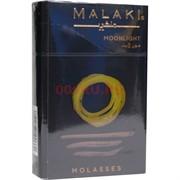 Табак для кальяна MALAKI 50 гр «Moonlight»