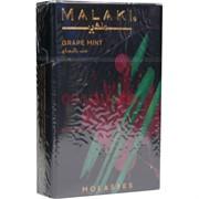 Табак для кальяна MALAKI 50 гр «Grape Mint»