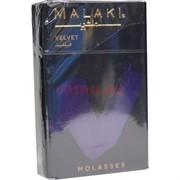 Табак для кальяна MALAKI 50 гр «Velvet»