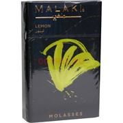Табак для кальяна MALAKI 50 гр «Lemon»