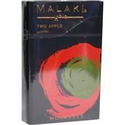 Табак для кальяна MALAKI 50 гр «Two Apple»