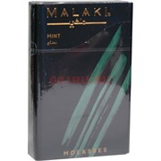 Табак для кальяна MALAKI 50 гр «Mint»