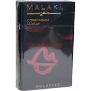 Табак для кальяна MALAKI 50 гр «Copacabana»