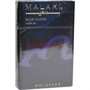 Табак для кальяна MALAKI 50 гр «Blue Cloud»