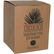 Кокосовый уголь для калауда CocoLoco 1 кг