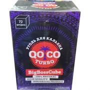 Уголь для кальяна QOCO Turbo 72 шт 1 кг 25 мм