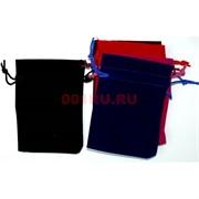 Пакет подарочный бархатный 12x15 см 50 шт/уп