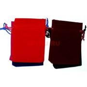 Пакет подарочный бархатный 17x23 см 50 шт/уп
