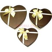 Коробка подарочная «Сердце» набор из 3 шт