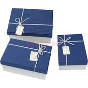 Коробка подарочная «Прямоугольник» набор из 3 шт