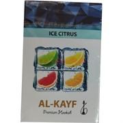 Al-Kayf табак для кальяна 50 гр «Ice Citrus»