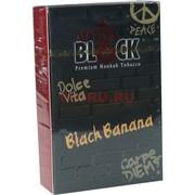 Табак для кальяна Adalya Black 50 гр «Black Banana»