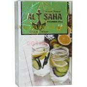 Табак для кальяна AL SAHA 50 гр «Cucumber Chill»