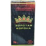 Уголь для кальяна Золотая Корона 96 кубиков 1 кг