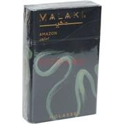 Табак для кальяна MALAKI 50 гр «Amazon»