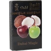 """Табак для кальяна Al Ajamy Gold 50 гр """"Dubai Magic"""" (аль аджами)"""