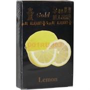 """Табак для кальяна Al Ajamy Gold 50 гр """"Lemon"""" (аль аджами лимон)"""