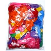 Шарик надувной 12 дюймов 50 шт «хвалебные надписи» цветные