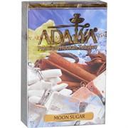 Табак для кальяна Adalya Moonsugar (Адалия корица гвоздика жвачка лед) 50г