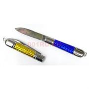 Нож складной (пластик, металл) 360 шт/кор