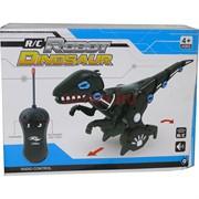 Игрушка Робот Динозавр на радиоуправлении
