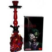 Кальян на 1 трубку Joker «череп» 47 см (цвета микс)