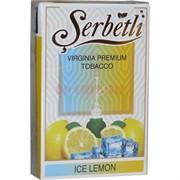 """Табак для кальяна Шербетли 50 гр """"Лимон Лед"""" (Virginia Serbetli Ice Lemon)"""