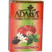 "Табак для кальяна Adalya 50 гр ""Strawberry-Vanilla-Mint"" (клубника-ваниль-мята) Турция"