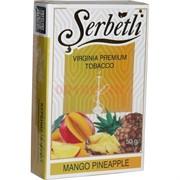 Табак для кальяна Шербетли 50 гр «Mango Pineapple» (манго ананас Serbetli)