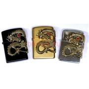 Зажигалка газовая турбо «драконы» 3 цвета