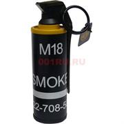 Зажигалка ЮСБ спиральная «M18 Smoke» дымовая граната