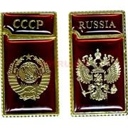 Зажигалка газовая «герб СССР и Russia» турбо