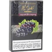 """Табак для кальяна Alsur 50 гр """"Черный виноград"""" (без никотина)"""