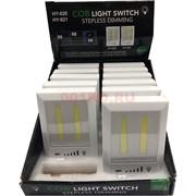 Лампа-светильник COB LED с регулятором (HY-820-821)