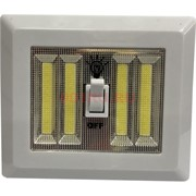 Светильник-лампа LED магнитная на 4AAA батарейки (прямоугольная)