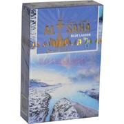 Табак для кальяна AL SAHA 50 гр «Blue Lagoon»