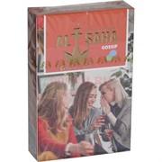 Табак для кальяна AL SAHA 50 гр «Gossip»