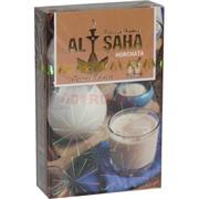 Табак для кальяна AL SAHA 50 гр «Horchata»