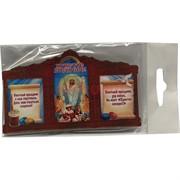 Магнит деревянный «Христос Воскрес» 6х10 см
