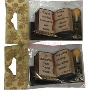 Магнит деревянный «Библия»