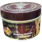 "Табак для кальяна Khalil Mamoon 250 гр ""Bombay Masala"" (USA)"